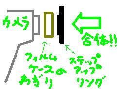 20050905_16