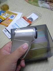 20050906_06