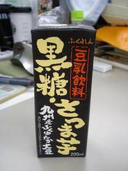 20051006_01