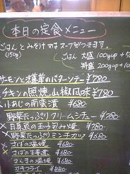 20051126_03