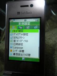 20071111_07h_3