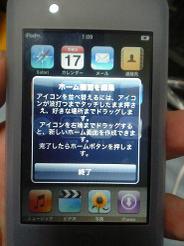 20080117_01b