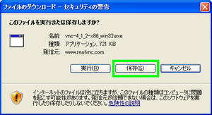 20080717_11