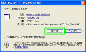 20080717_13