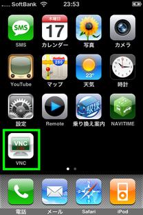 20080717_25_2