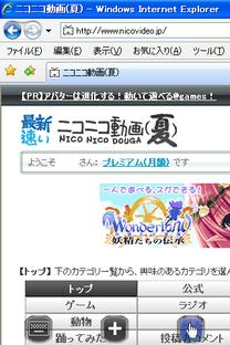 20080717_34_4
