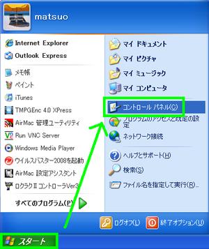 20080717_38