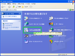 20080717_39