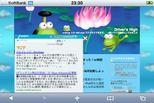 20080722_14