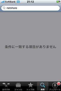 20080802_01