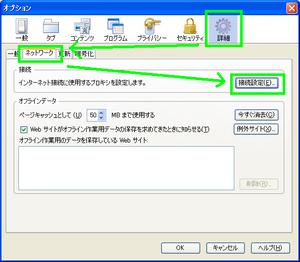 20080802_21