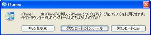 20080805_01_2