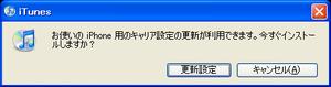 20080805_04