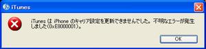 20080805_05