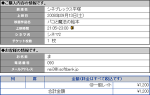 20080913_01