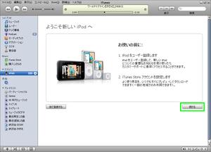 20080923_11