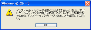 20081205_02