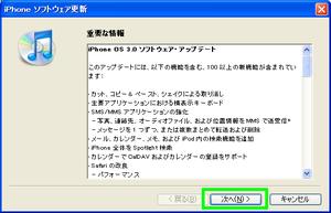 20090617_32c