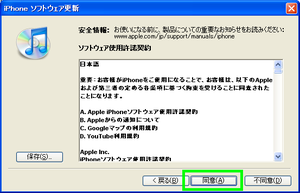 20090617_34c