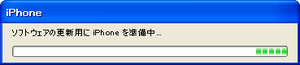 20090617_37