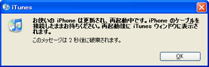 20090617_44