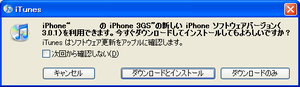 20090801_01