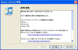 20090801_02
