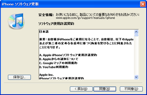 20090801_03