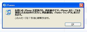 20090801_13
