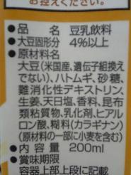 20060622_02