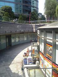 20060803_02