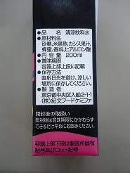 20060926_01