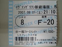 20070901_01
