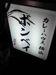 20071104_31