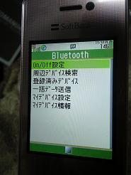 20071111_09