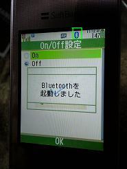 20071111_11