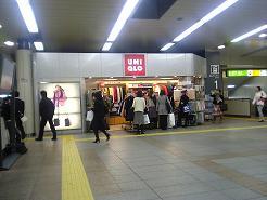 20071201_03