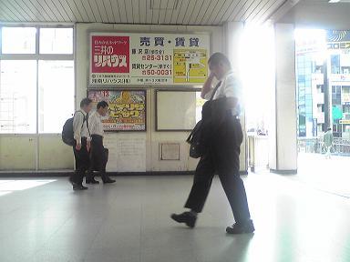 20080711_06