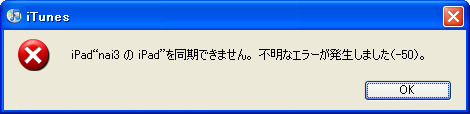 20100601_01