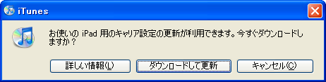 20100601_05