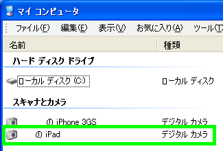 20100606_03