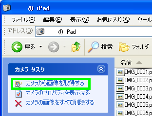 20100606_04
