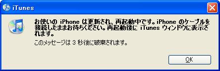 20100622_08