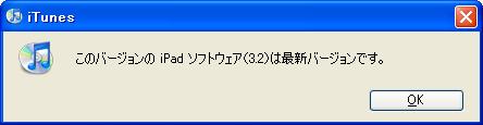 20100622_10