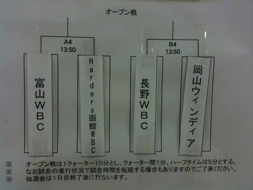 20100731_04